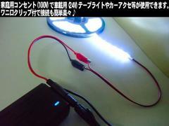 メール便可 AC100V→DC24V電源変換アダプター/安定化電源