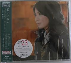 ���V�i���J���� �|���܂�� Dear Angie �������� CD+DVD