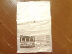 新品 規格袋 ポリ袋 A4 200枚入り 12号 梱包 資材