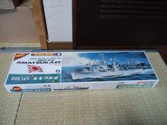 1/200 ニチモ製ミサイル護衛艦「あまつかぜ」新品