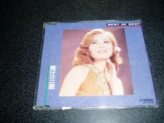 CD「青江三奈/BEST OB BEST」ベスト盤 ブルースの女王 即決