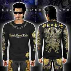 送料無料/ヤクザヤンキーオラオラ系長袖ロンTシャツ服/阿修羅龍和柄16028黒-XL