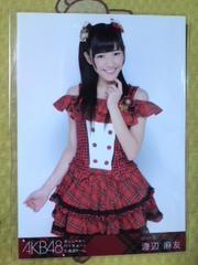 送込渡辺麻友西武ドームコンサートDVD封入特典生写真