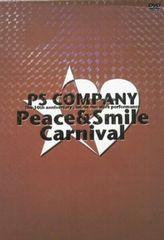 PEACE&SMILE CARNIVAL 2009:ガゼット/Alice Nine/SuG 他★