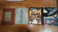 東京魔人学園外法帖血風録 初回限定BOX 豪華3点セット PS2 DVD