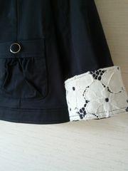 クインズコート☆新品タグ付き☆七分袖ジャケット