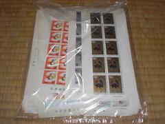 記念切手シート 50円 200枚 合計1万円です。