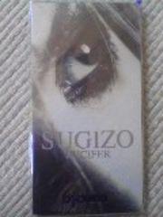 SUGIZO     LUCIFER