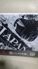 X JAPAN X JAPANくじ 第二弾 バンダナ賞 B 未開封品