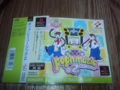 PS☆ポップンミュージック1&2☆まとめ売り♪状態良い♪KONAMI。