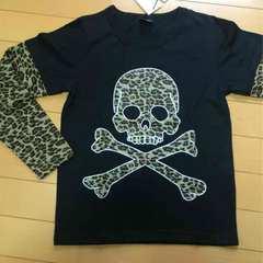 新品◆劇渋!ヒョウ柄ドクロ◆長袖Tシャツ◆150スカル