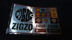 ジグゾ◆デビュ-LIVE時販売ステッカ-◆SAKURA◆