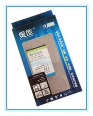 PRADA phone L-02D,Optimus X IS11LG���p�o�b�e���[2600mAh