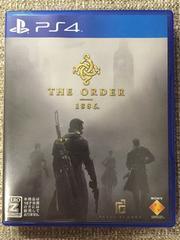 THE ORDER1886 美品 ジオーダー1886