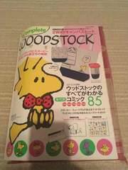 WOODSTOCK  �t�^�t�� �L�����o�X�g�[�g�t�� snoopy �X�k�[�s�V�i