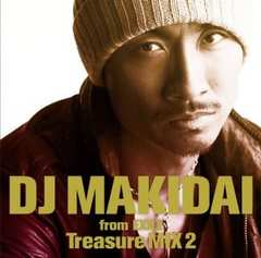 DJ MAKIDAI from EXILE / Treasure MIX 2 [CD+DVD]