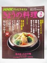 1603 NHK ���傤�̗��� 2008�N 02����