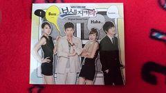 ジェジュン 韓国ドラマ ボスを守れ 韓国版オリジナルサウンドトラック OST