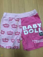 baby doll☆パンツ80
