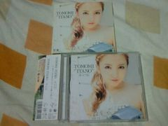CD+DVD 板野友美(AKB48) ふいに Type-C