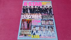 K STAR COMPLETE BOOK �������� Girl�fs Day AOA A Pink KARA
