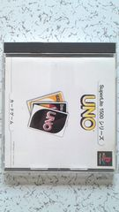 PSソフト UNO(ウノ)