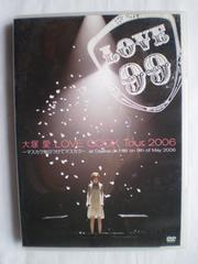 LOVE COOK Tour 2006~at Osaka [DVD] / 大塚愛