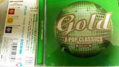 吉川晃二/アリスetc.●GOLD J-POP クラシックス★東芝EMI編