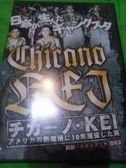 �`�J�\�m�AKEI(DVD )