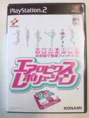(PS2)エアロビクスレボリューション☆ダンスダンスレボリューション専用マット対応即決
