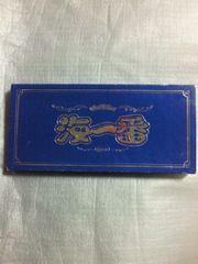 山佐 パチスロ 海一番 ウミイチバン シルバー 灰皿 ゴールド 小物入れ セット 箱