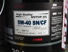 �� Verity High Quality 5W-40. API-SN/CF.���w�����I�C��. 20L