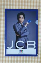嵐 二宮和也☆JCB クリアファイル 販促/非売品♪ノベルティ