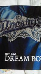 2005年ドリーム ボーイパンフレット関ジャニ∞&KAT-TUN