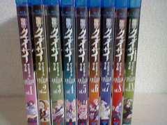 聖痕のクェイサー+�U 全13巻 Blu-ray