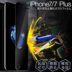 iPhone7 iPhone7Plus �`�����h�~�����K���X ���|�I���x�@����