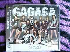������!!SDN48�����J����GAGAGA��