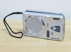 AM/FMポケットラジオイヤホン付