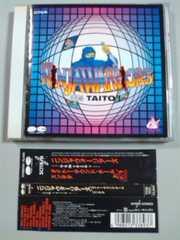 (CD)ニンジャウォーリアーズ-G・S・M TAITO-タイトーサウンドチームズンタタ☆廃盤