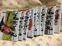 青年コミック 乱飛乱外 1〜9巻セット