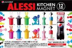 新品【ペプシ】『ALESSIアレッシィ』キッチンマグネット全12種コンプセット