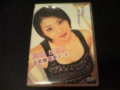�^�炩����DVD �ߋ��������f�[�g