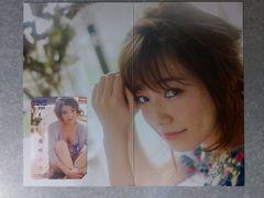 ◆元AKB48島崎遥香QUOカード台紙付き�@