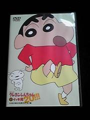 �N������������ĂԃC�b�L��20 DVD ����W�A�j�� ����