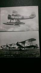 戦前繪葉書【海軍水上偵察機 報国號】未使用2枚組