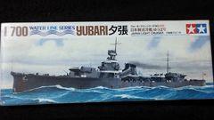 タミヤ1/700  日本軽巡洋艦   夕張