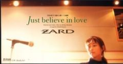 ��8cmCDS��ZARD/Just believe in love/�u�h���z���v����