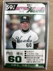 タカラ 野球カードゲーム 59年 南海ホークス 30枚