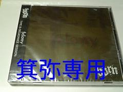 BORN2009年「felony」会場盤◆新品即決