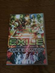 EXILE LIVE TOUR 2007 EXILE EVOLUTION 3枚組 美品 激安